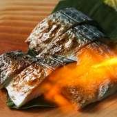 皮の食感も楽しめるジューシーな『鯖の炙り』