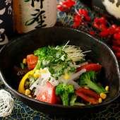 道産野菜でおいしいサラダ