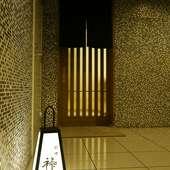 熊本屈指の繁華街である下通りに2020年3月オープン!