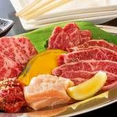 牛すけセット(2~3人)