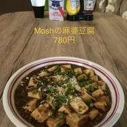 dinner &BAR Time限定のメニューです! アメリカンダイナーで麻婆豆腐?? なんて方も多いと思いますが、激押しメニューです!! お酒と共にいかがでしょうか!