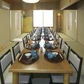 予算、要望に応じて選べる宴会コースあり。昼宴会にも利用可能