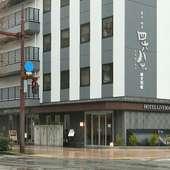 店舗は富山の中心街に位置するリブマックスホテルの1階