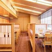 本格的な日本料理に心地良いサービス、高級感漂う店内と魅力満載
