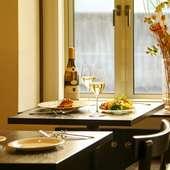 洋食デート、フレンチディナー、記念日など、多彩なシーンに◎