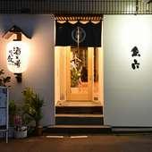 福井駅から徒歩5分。優しく灯る提燈が目印