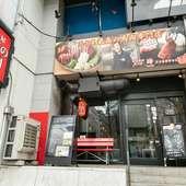 毎日熊本から直送!熊本の味を名古屋で味わえる馬肉料理専門店