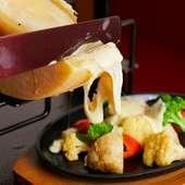 香ばしくとろけたチーズは、濃厚な味わい『ラクレットチーズ』