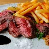 一番人気!お腹いっぱい!『牛ハラミステーキとポテトフライ』