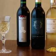 ワインは店主の出身地・岡山県の蒜山高原産のワインをラインナップ。ぐんぐん実力を高める日本ワインの魅力を満喫できます。豊富な鉄分とポリフェノールを含む山葡萄のワインは、すっぽん&河豚料理にぴったり。