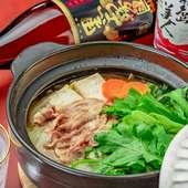 季節の野菜たっぷりで一年中味わえる。あごと昆布のこだわり出汁と、鴨の旨味が染みる『鴨鍋』