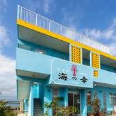 平良港の目の前、パイナガマビーチからもすぐ。観光に最適