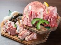特上カルビ・特上ロース・希少部位3種・特選ステーキ・上タン・あぐぅ豚・やんばる若鶏・海鮮3種