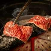 """幸福感が高まる""""肉おさめ""""の皿『イチボの備長炭直火焼き』"""