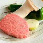 肉のおいしさを改めて実感。やわらかな食感の中に、肉の旨みがしっかりと感じられる『黒毛和牛』