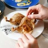 お肉とタレの旨みが凝縮『OPERAペーパーチキン(1個)』