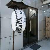 おいしい日本酒をじっくり楽しみたい方にオススメの和食料理店