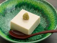 やわらかな食感と濃厚な味わいを堪能できる『幻のゴマ豆富』