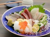 地物にこだわった旬の鮮魚を味わえる『お造り盛り合わせ』