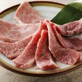 旨味・食感・味わいが微妙に異なる『味良カルビ』