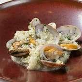 あさりだしの旨みがギュッと。日本人の口によく合う、バスクを代表する米料理『バスク風あさりご飯』