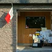 「食」と「空間」を楽しめる、駅チカの隠れ家イタリア料理店