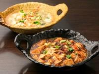 2つの味わいが一度に楽しめる『昌華特製麻婆豆腐&昌華特製白い麻婆豆腐』