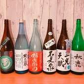 当店の定番日本酒