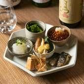 四季折々の華やかな一皿、日本酒やワインと合わせて楽しみたい『おつまみ盛り合わせ』