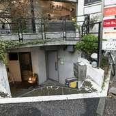 代官山駅から徒歩5分、恵比寿駅からも徒歩8分とアクセスも良好