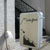 マウンテン(山)と猫のイラストが目印の【Montagna】