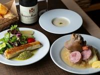 本日お勧め前菜4種盛り合わせ/シャルキュトリー5種盛り合わせ/本日のお魚料理/本日のお肉料理/パン
