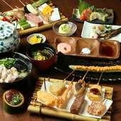 コスパNo.1コース『「旬」のこだわり和食材コース(串12本)』