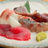 食材そのもののおいしさをいただく『本日の鮮魚お造り盛り合わせ』