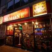 さまざまな料理と世界のビールを存分に楽しめるアジアンバル