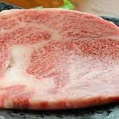 こだわりは仕入れから。最高品質の兵庫県産黒毛和牛を堪能