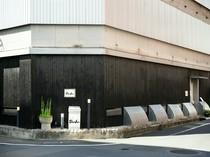 お店は柳川筋・麿屋町の交差点から2筋ほど入った場所に立地