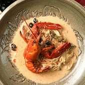 限定2食 オマール海老のシチリア風クリームソース