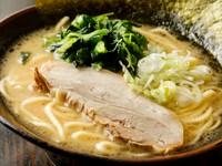 横浜家系伝統のコクまろ味『豚骨醤油ラーメン』