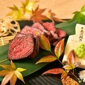 肉本来の旨みをシンプルに引き出した『広島和牛ステーキ』150g(g/21.8円)