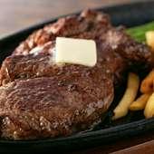お肉のうまみが口一杯に広がる『US産牛チャックアイロール』
