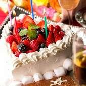 誕生日・記念日・各種お祝いごとの際にぴったりのプランをご用意しました!