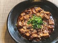 山椒油が香り高いお店の看板メニュー『四川麻婆豆腐』