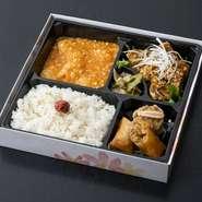 海老のチリソース・油淋鶏 蟹焼売・春巻き・ご飯 (季節によりメニューが変わります)