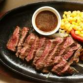 The Campfire Steak Set 120g~