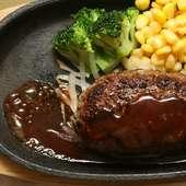 Hamburg Steak Set 150g~