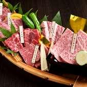 ハレの日のお祝いにぴったり。黒毛和牛の希少部位を塩でシンプルに味わう『八億円宝船』