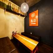 プライベート感満載。落ち着いて飲める完全個室を完備