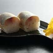 ホッキ貝・菜の花 サラダ仕立て