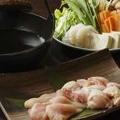 山口地鶏『長州黒かしわ』水炊き
